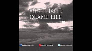 أغنية جديدة للفنان عبد الحفيظ