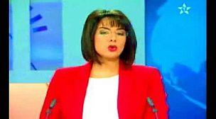 فيديو: الداخلية المغربية تعلن عن تفكيك خلية ارهابية تابعة لداعش