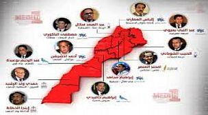 نتائج انتخابات مكاتب مجالس الجهات و أغلبها لم يحترم فيها إعمال مبدأ ثلث نواب الرئيس نساء