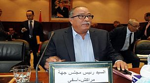 جهة مراكش آسفي : أحمد اخشيشن من البام يفوز بالرئاسة