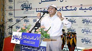 جهة الشرق : عبد النبي بعيوي من البام يفوز بالرئاسة