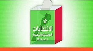 نتائج انتخابات مجالس العمالات والأقاليم بربوع المملكة و هذا هو المتصدر