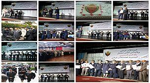 أسرة الأمن الوطني بأكادير تخلد الذكرى الستين لتأسيس المديرية العامة للأمن الوطني