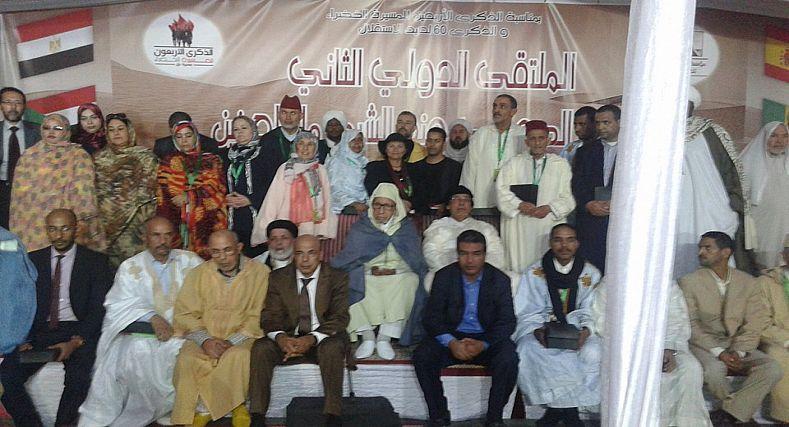 الاجتماع الدوري لمؤسسة الشيخ ماءالعينين للعلوم والتراث يختار تزنيت مكانا رسميا لكل الدورات المقبلة