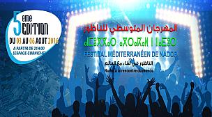 الشاب خالد وفارس كرم في الدورة الخامسة للمهرجان المتوسطي للناظور