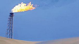 بعد الكشف عن الغاز بكميات مهمة بفكيك: بيان مغربي رسمي في الموضوع