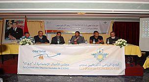 أكادير: النادي الرياضي للكهربائين بسوس يعقد جمعه السنوي التقييمي