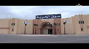 صاحب سوق الحرية بانزكان أمام القضاء
