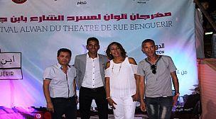تونس تفتتح مهرجان مسرح الشارع بابن اجرير والركاكنة في سمر فني