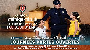 الدورة الثانية لأيام الأبواب المفتوحة للمديرية العامة للأمن الوطني بمراكش استقبلت أكثر من 260 ألف زائر