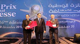 """العثماني خلال """"الجائزة الوطنية للصحافة"""": إرادتنا قوية لدعم الجسم الصحفي"""