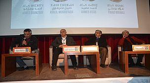 باحثون: السياسة التعليمية في المغرب مرتبكة وملتبسة وغامضة