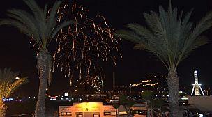 شهب اصطناعية تضيء سماء اكادير احتفالا براس السنة الجديدة 2969 + صور
