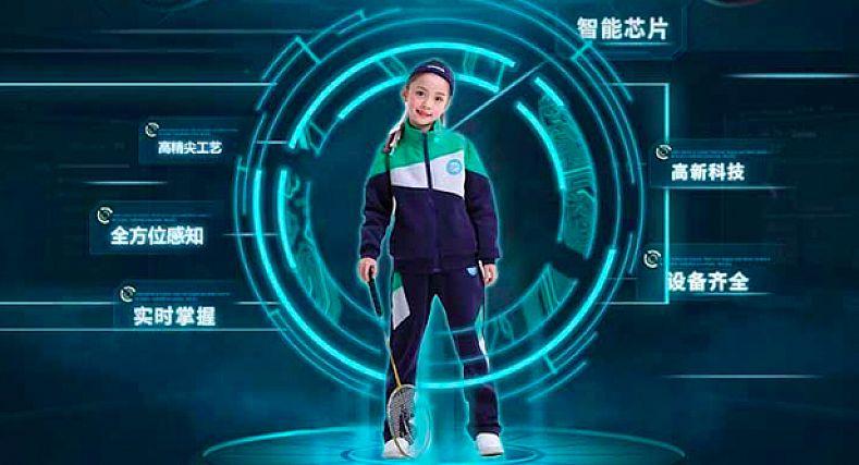 الصين .. طريقة مبتكرة للرفع من معدلات حضور التلاميذ