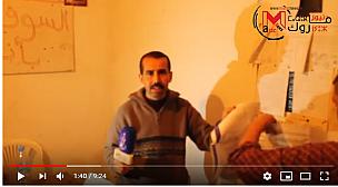 ربورتاج فيديو… وضعية سوق أنزا تتدهور كل دقيقة والمسؤولون في دار غفلون