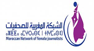صناعة الفيلم الوثائقي محور دورة تكوينية بصيغة نون النسوة بمدينة الانبعاث