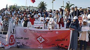 في ذكرى 20 فبراير : ألاف الاساتذة يتظاهرون بالرباط (صور)