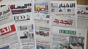 أبرز عناوين الصحف ليوم الثلاثاء 24 شتنبر 2019