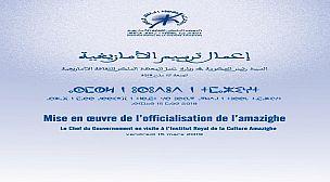 Othmani à l'ircam pour la mise en œuvre de l'officialisation de l'amazighe