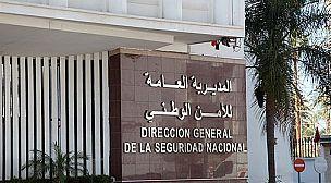 المديرية العامة للأمن الوطني تنفي صحة الادعاءات بشأن الاعتداء على طاقم صحفي بتيفلت