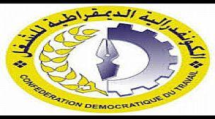 المكتب المحلي للنقابة الوطنية للعدل بأكادير تدين المحاكمة السياسية للكاتب الجهوي للكدش