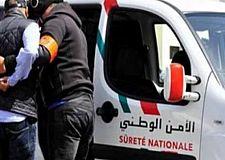الأمن الوطني يكشف هوية المشتبه في قتل طبيب طنجة
