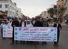الاتحاد المغربي للشغل يخلد فاتح ماي باكادير