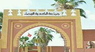خطير..  الهجوم على ضيعة فلاحية بجماعة الكدية البيضاء ضواحي أولاد تايمة يستنفر مصالح الدرك الملكي