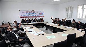 المركز الوطني للاعلام وحقوق الانسان تنبه الحكومة من تداعيات حذف وزارة الاتصال