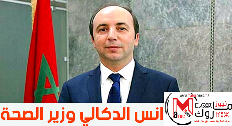 وزير الصحة يرفض مغادرة الحكومة بالرغم من إعلان حزبه الخروج منها