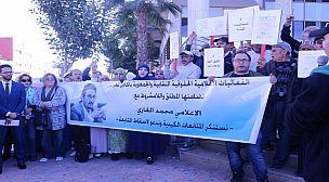 وقفة احتجاجية حاشدة أمام ابتدائية اكادير تضامنا مع محمد الغازي