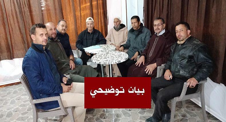 مراكش : الودادية التضامنية بسيدي عبدالله غيات تصدربيانا تنفي فيه ما تم ترويجه بموقع الكتروني…