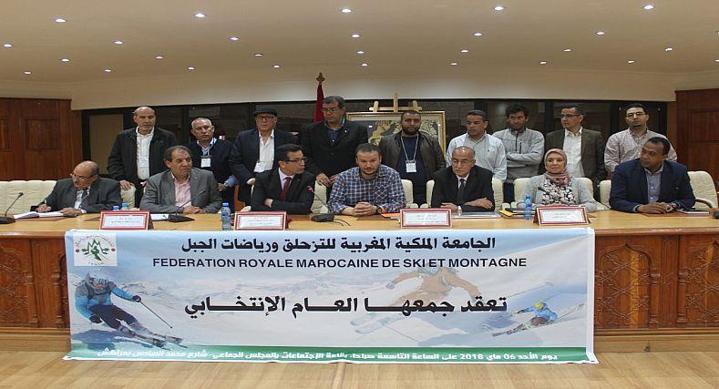 الجامعة الملكية المغربية للتزحلق ورياضات الجبل تبلغ جمعياتها لجمعها غير العادي بمراكش