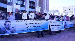 الهيئة المغربية لحقوق الانسان تتضامن مع الاعلامي  محمد الغازي