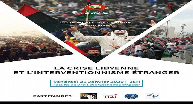 الأزمة الليبية والتدخل الأجنبي محور ندوة علمية باكادير
