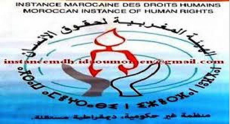 وزير الفلاحة عزيز أخنوش يحضر فعاليات مهرجان ربيع تاملالت بإقليم قلعة السراغنة