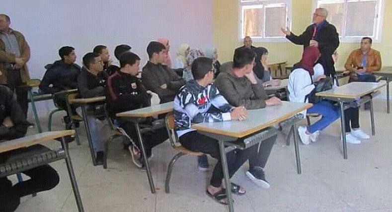 كلميم.. ثانوية المختار السوسي التأهيلية تحتضن فعاليات ملتقى التوجيه والإعلام الجامعي.