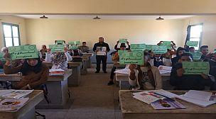 جمعية السلام تحتفي بالطاقم التربوي والإداري لثانوية لوناسدة التأهيلية بقلعة السراغنة