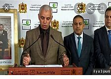 وزارة الصحة تكشف عن مناطق ظهور الحالات الثمانية الجديدة لكورنا