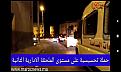 حملة تحسيسية بالأمازيغية والعربية على مستوى الملحقة الإدارية الثانية باكادير