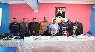 بيان مكتب التجمع المغربي لحقوق الانسان باقليم سيدي سليمان
