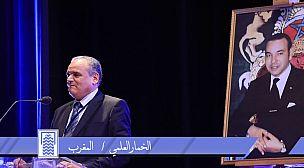 المركز المغربي للعلوم الاجتماعية وحوار الثقافات يوشح الباحث في علوم التربية الخمار العلمي بوسام الشخصيات المتميزة