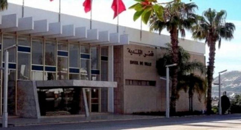 أكادير… ربورتاج عن المركز الصحي الجماعي
