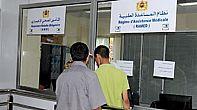 المغرب…انطلاق عملية صرف تعويضات صندوق مواجهة كورونا
