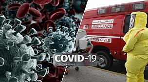 كورونا..تسجيل 69 حالة إصابة جديدة والحصيلة تصل إلى 4321 حالة
