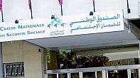 الأسر المغربية تتوصل باعانات صندوق مواجهة كورونا