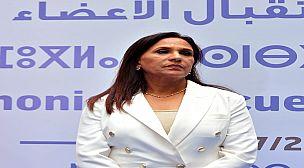 المجلس الوطني لحقوق الإنسان يعقد جلسات للحوار حول مشروع القانون 22 – 20
