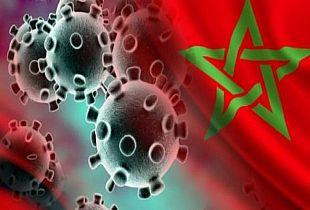 كورونا المغرب.. الحصيلة الإجمالية لعدد الحالات الجديدة