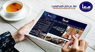 """""""معا"""".. مولود جديد يعزز المشهد الإعلامي في المغرب"""