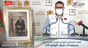 فيديو :كورونا بالمغرب في 24 ساعة..  24 إصابة جديدة مقابل 97 حالة شفاء.